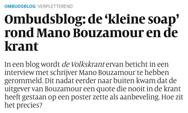 VK-ombudsblog